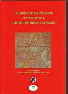 Brigade marocaine 2015